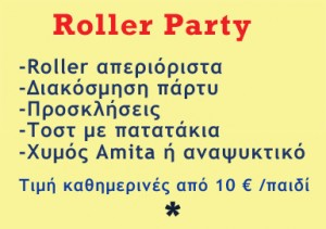 roller-party